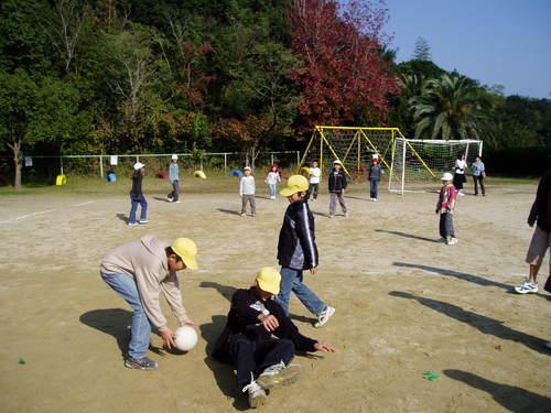 ...we played dodgeball...